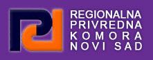 RP Komora Novi Sad
